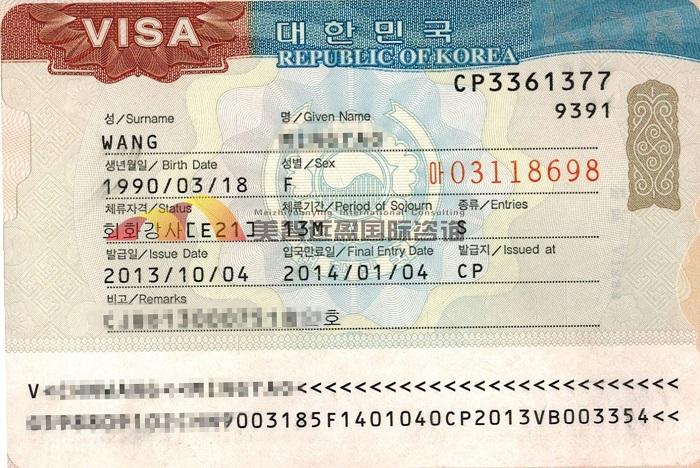 Visa thương mại Hàn Quốc có thời hạn bao lâu
