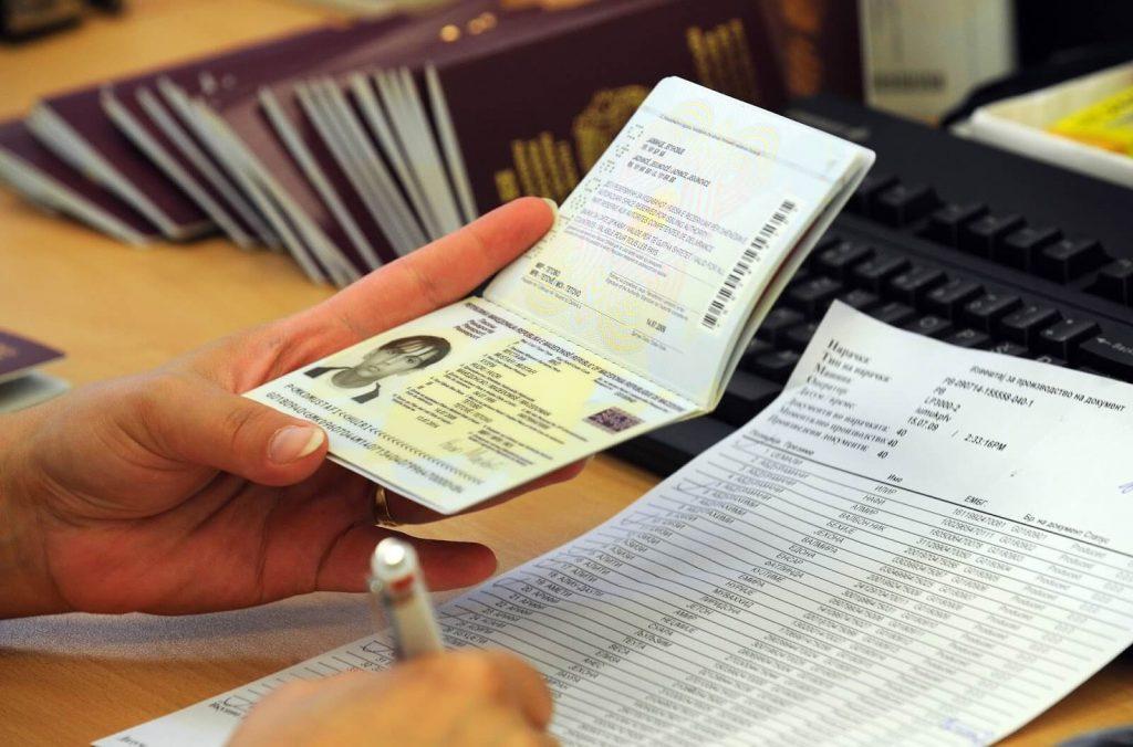 Có Visa dành riêng cho giới nghệ sĩ và giải trí